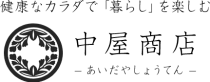 aidayasyoten_logo